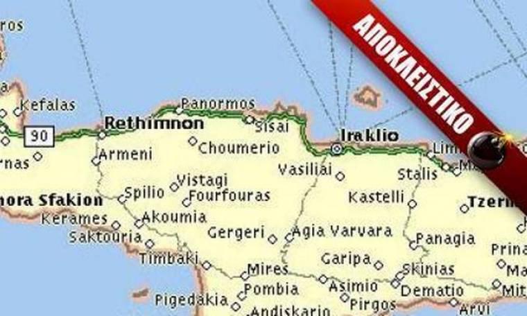 Η Κρήτη εμφανίζεται σαν κράτος στη Γαλλία