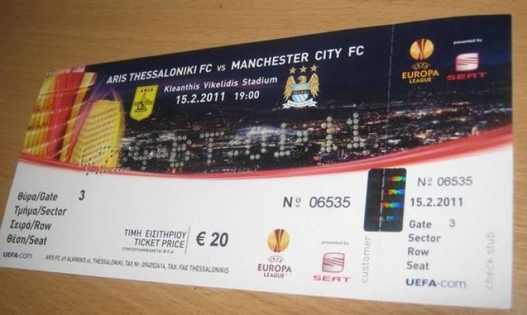 Σε ποιον ανήκει αυτό το εισιτήριο;
