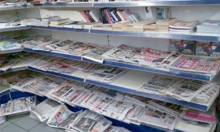 Το ψαλίδι στις φοροαπαλλαγές στις εφημερίδες