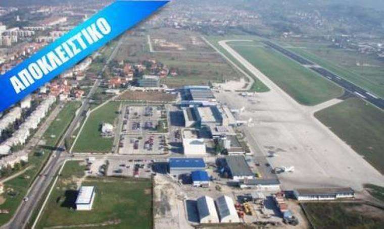 Οι Τούρκοι ανοικοδομούν τα αεροδρόμια των Σκοπίων