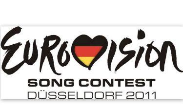 Eurovision: Η Πόντε «έκλεψε» δυο χορευτές από την Ψυχράμη!