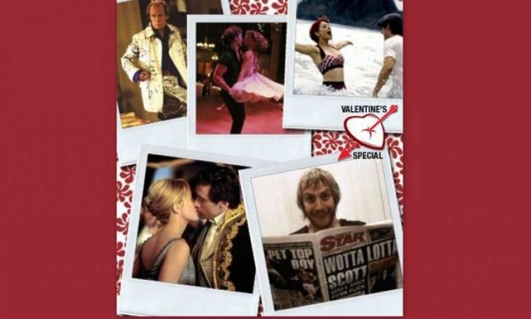 Πέντε ρομαντικές κομεντί που δε θα μπορέσει να αρνηθεί στη Βαλεντίνα του