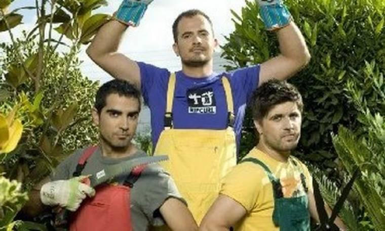 Kαι τη νέα σεζόν οι ''Κηπουροί'' στο MEGA