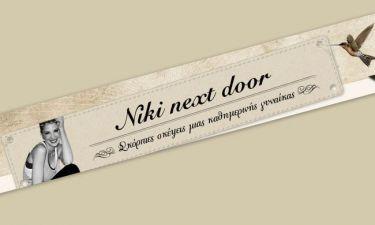 Θέλω να μ' αγαπάς όλο το χρόνο εκτός από σήμερα (Γράφει η Νίκη Κάρτσωνα αποκλειστικά στο queen.gr)