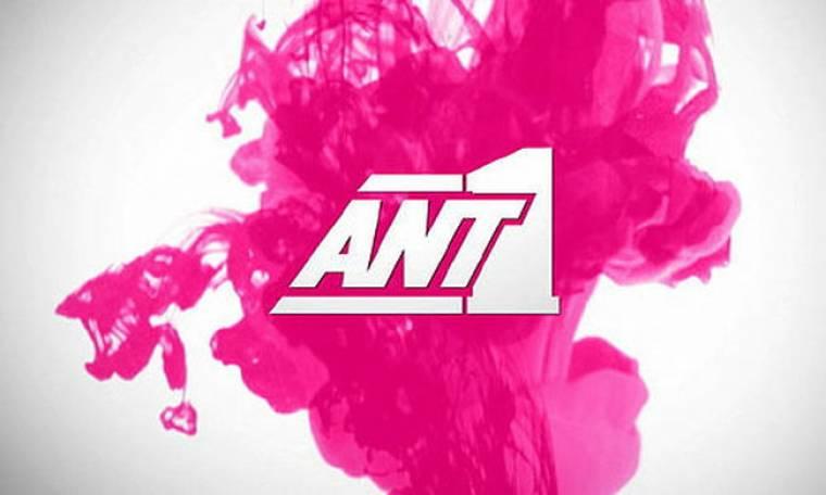 Φουλ της πρεμιέρας στον Ant1!