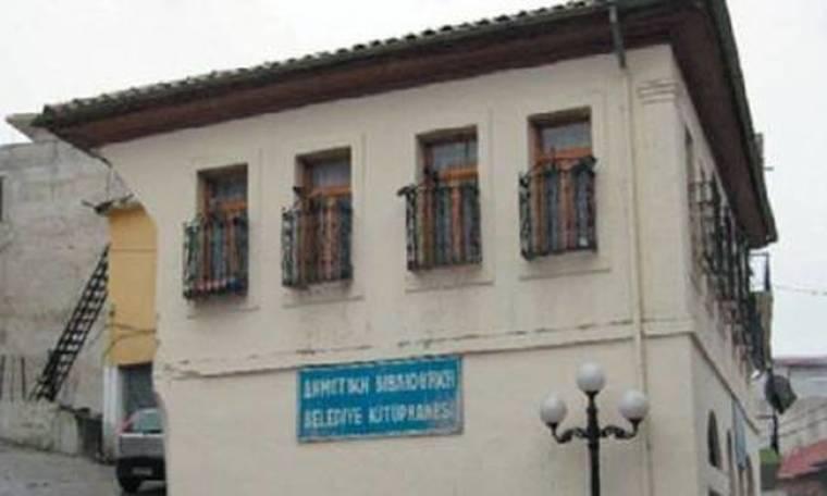 Κλείνει η μοναδική ελληνική βιβλιοθήκη στα Πομακοχώρια