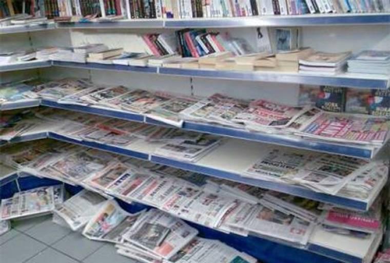Η συγκέντρωση των 50 δισ. ευρώ στις εφημερίδες