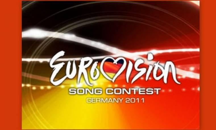 Ακούστε τα τραγούδια της Eurovision που διέρρευσαν!