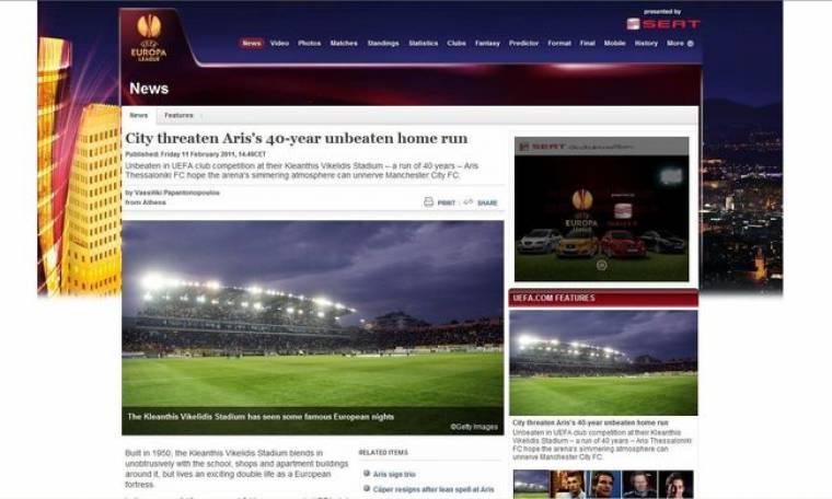 Αφιέρωμα της UEFA για το αήττητο της έδρας του Άρη