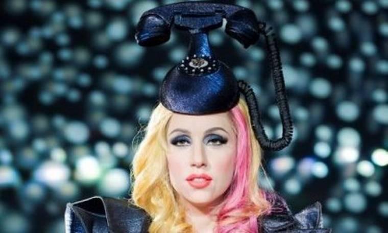 Το τηγανιτό κοτόπουλο της Lady Gaga