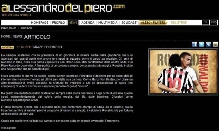 Αποχαιρετιστήριο μήνυμα του Ντελ Πιέρο στον Ρονάλντο