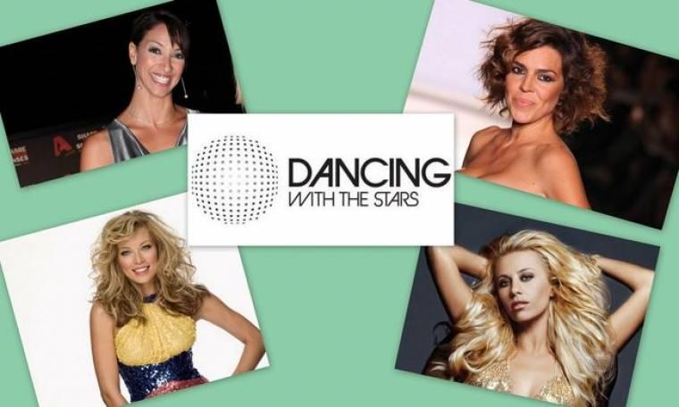 Οι celebrities που είπαν το «ναι» στο «Dancing with the stars»