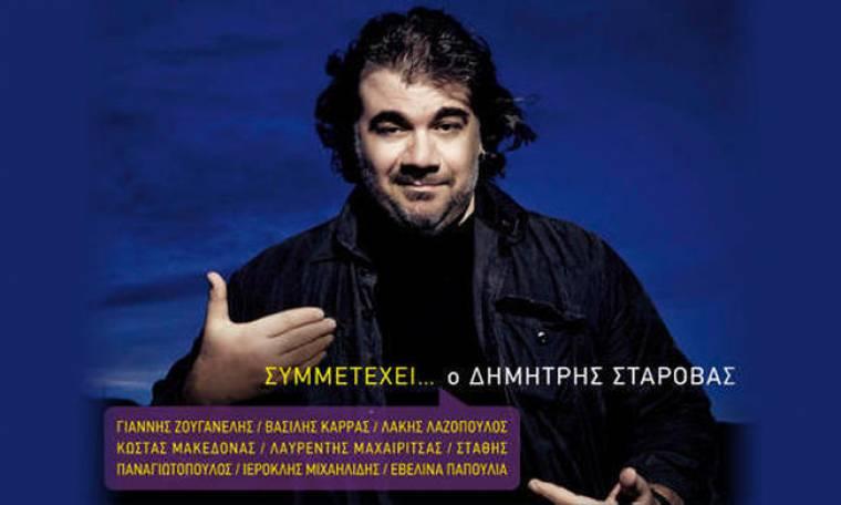 Δημήτρης Σταρόβας: «Αισθάνομαι, παραμένω και νιώθω μουσικός»