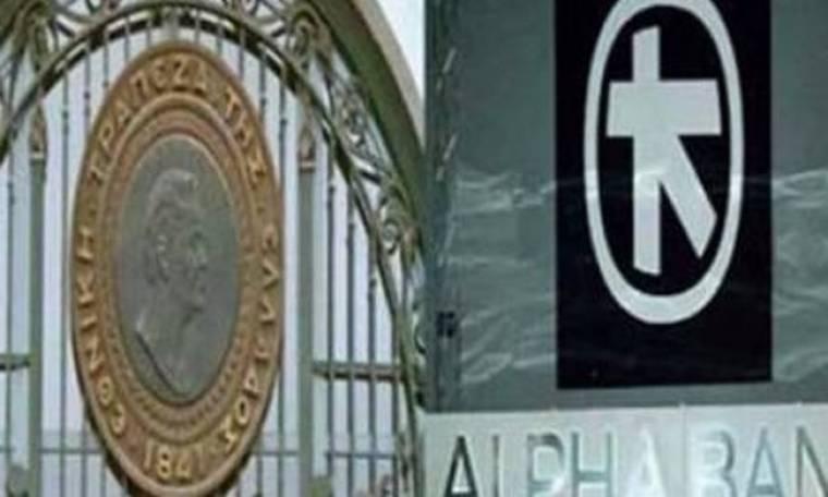 Απέρριψε η Alpha την πρόταση της Εθνικής