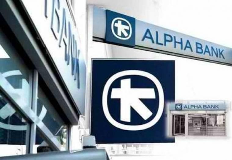 Εξετάζει επιθετική εξαγορά της Alpha η Εθνική