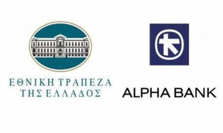 "To ""θρίλερ"" της συγχώνευσης Εθνικής και Alpha στα πρωτοσέλιδα του τύπου"