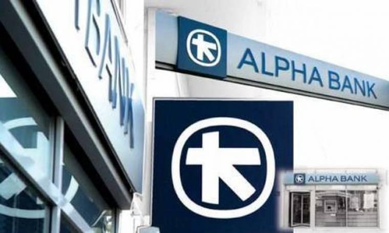 Νέα συνάντηση της Alpha Bank με τους Συμβούλους της
