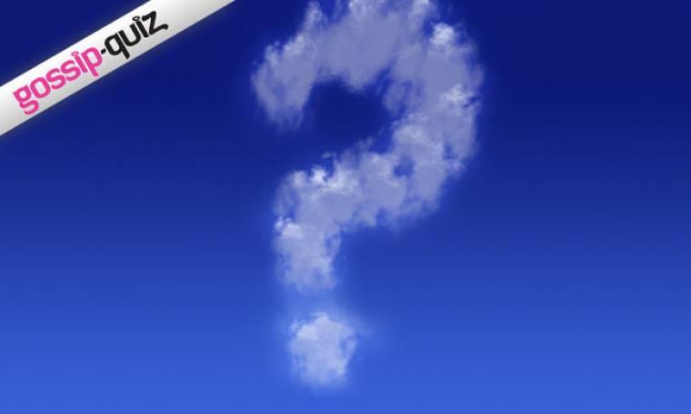 Quiz: Σε ποιο θέατρο «σφάζονται» οι πρωταγωνίστριες;