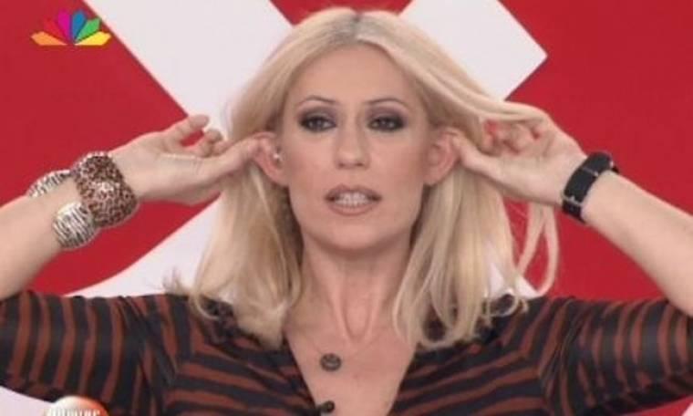 "Video: Μαρία Μπακοδήμου: ""Είχα μεγάλα και διάφανα αυτιά"""