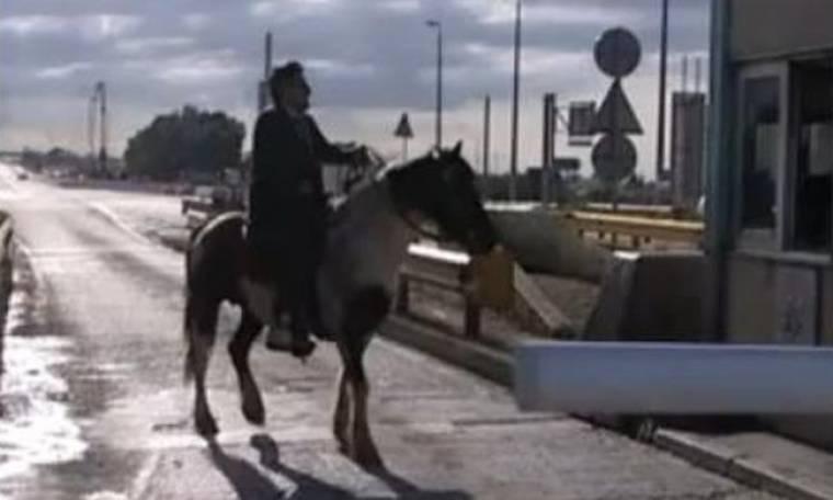 Video: Πληρώνουν τα άλογα διόδια;
