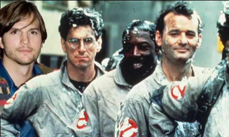 Ashton Kutcher: Ο νέος Ghostbuster;