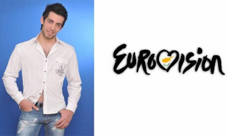 Μέσα απ' το κεντρικό δελτίο ειδήσεων θα παρουσιάσουν το τραγούδι της Κύπρου για τη Eurovision