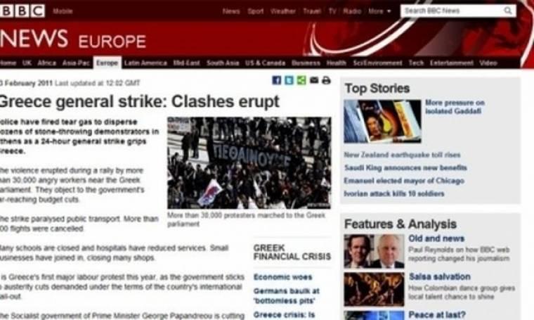 Το BBC για τα επεισόδια στην Αθήνα
