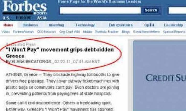 "To κίνημα ""Δεν πληρώνω"" θέμα... στο Forbes"