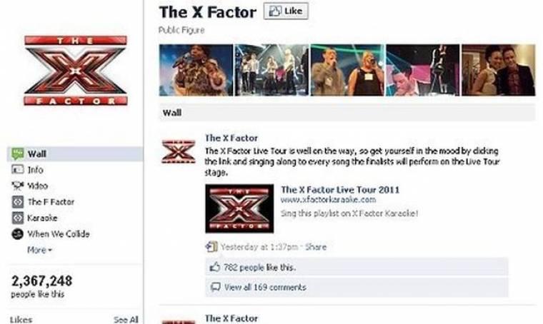 Συνεργασία X-Factor και Facebook