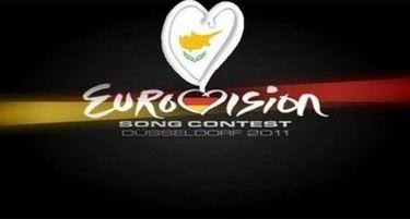Eurovision: Τη Δευτέρα το κλιπ της Κύπρου στο κεντρικό δελτίο του ΡΙΚ