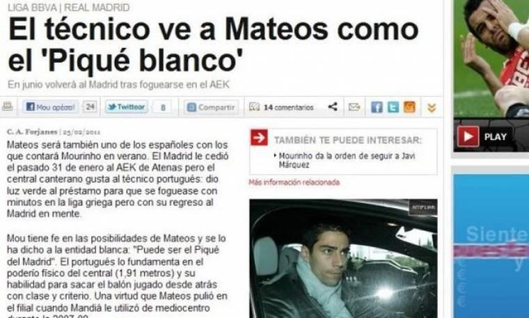 Μουρίνιο: «Ματέος, ο δικός μας Πικέ»!