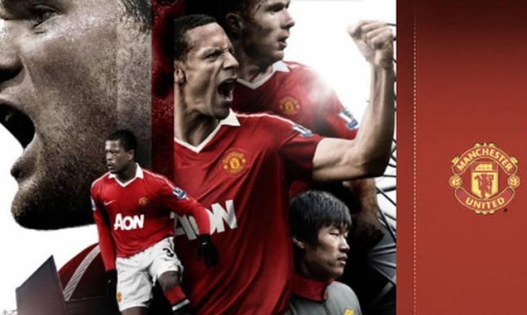 1,8 δις για την αγορά της Manchester United