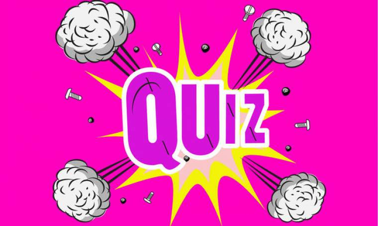 Quiz: Ποια τραγουδίστρια έχει διπλό δεσμό;