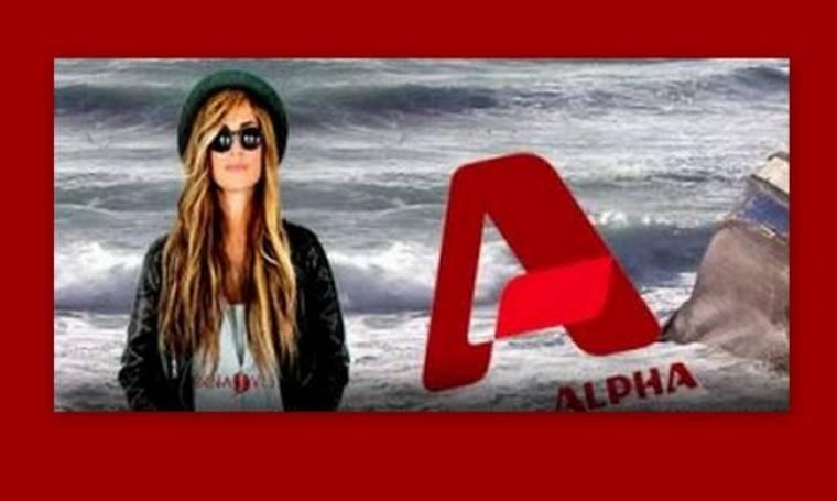 Στον πάγο η εκπομπή «Anna Vissi Όσο έχω φωνή»