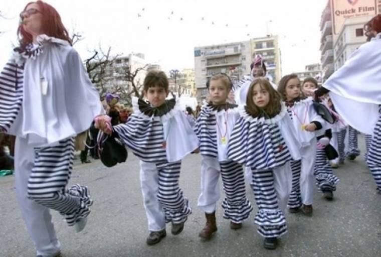 Λιλιπούτιοι καρναβαλιστές ξεχύνονται σήμερα στη Πάτρα