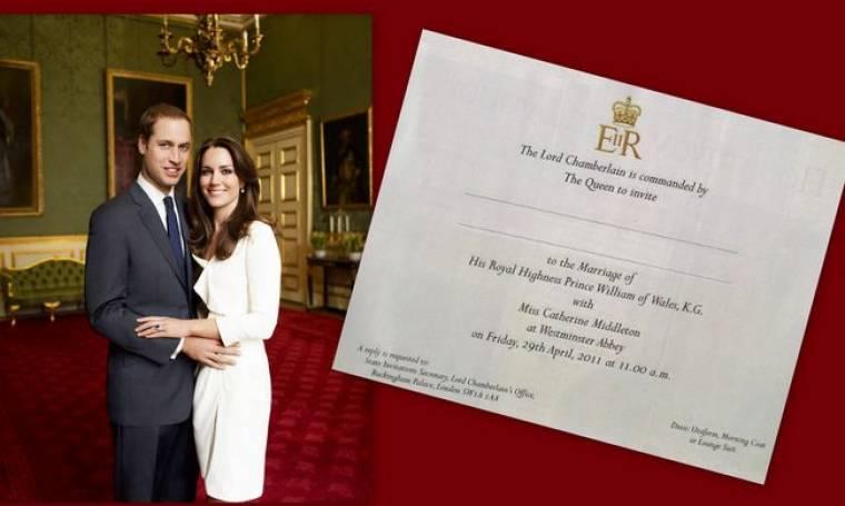 Ποιοι Έλληνες έλαβαν το προσκλητήριο για το γάμο του Πρίγκιπα William;