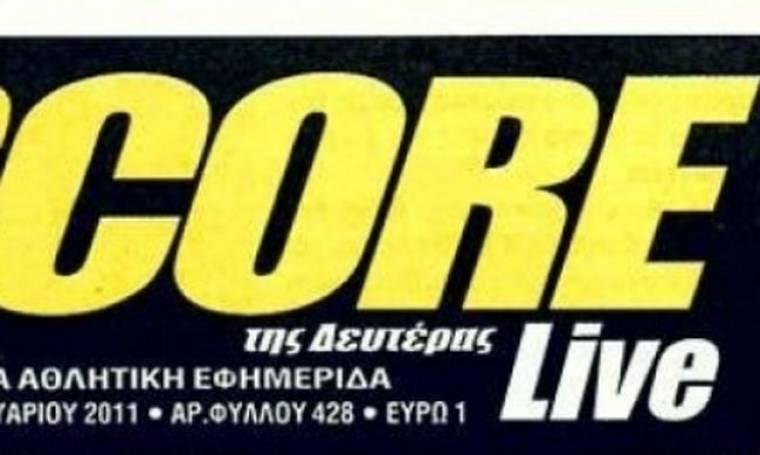 Τίτλοι τέλους για την «Score Live»