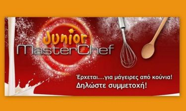 Ξεκίνησαν οι δηλώσεις συμμετοχής για το MasterChef Junior