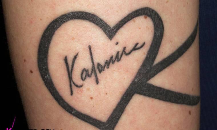 Έκανε τατουάζ με το όνομα της Καλομοίρας!