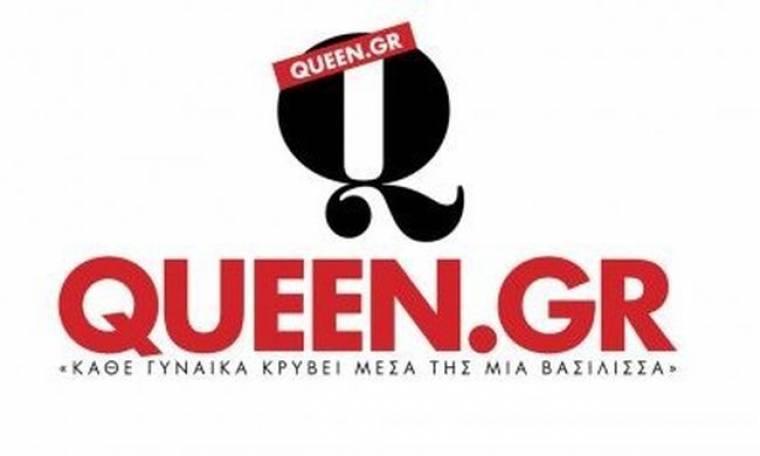 Δείτε το video από τα παρασκήνια του tv spot του Queen.gr