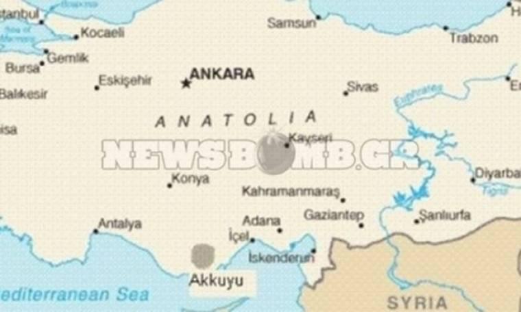 Τουρκικός πυρηνικός εφιάλτης στη γειτονιά μας!