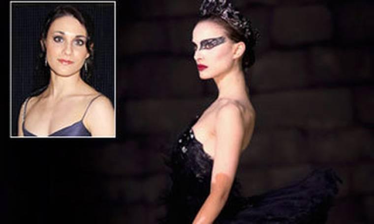 Μπαλαρίνα αποκαλύπτει: Εγώ χόρευα στο Μαύρο Κύκνο