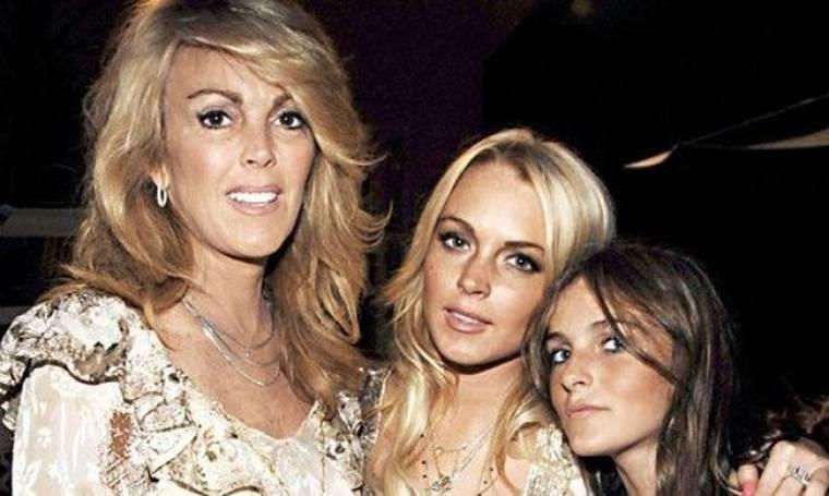 Η Lindsay δεν θα είναι πια Lohan