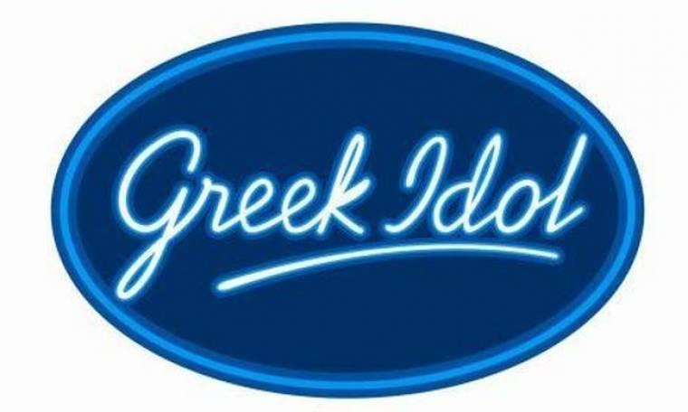 Greek Idol: Ένα βήμα πριν τα Live Shows