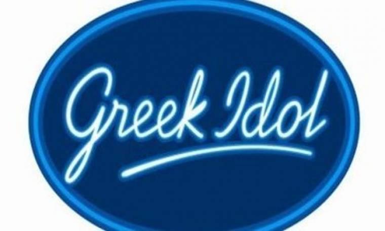 Το Queen.gr αποκαλύπτει όλες τις λεπτομέρειες για τις προετοιμασίες του live του Greek Idol. Ποιο πρόσωπο θέλει η Ρούλα Κορομηλά στην πρεμιέρα της;
