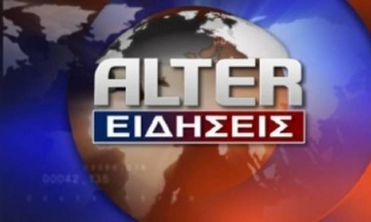 Alter: Ανακοίνωσε ότι σταματά το live πρόγραμμα