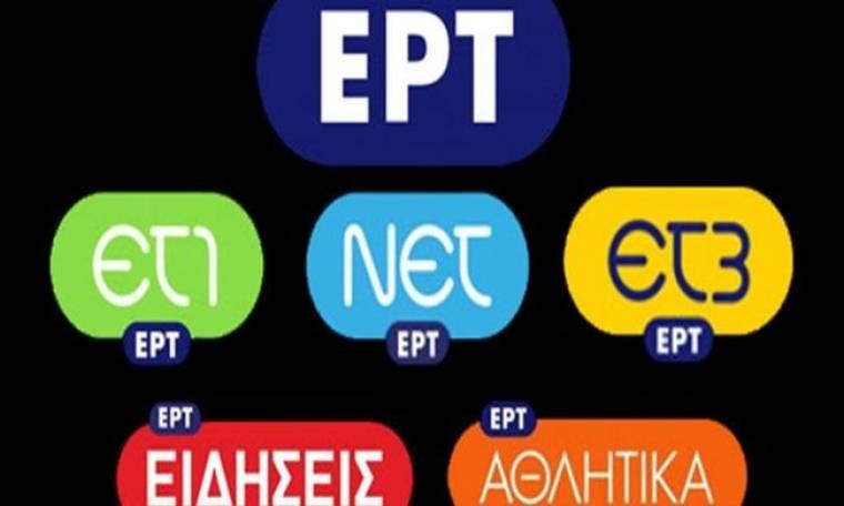 ΕΡΤ: Διαλέγουν σήριαλ και ετοιμάζουν πολιτικές εκπομπές