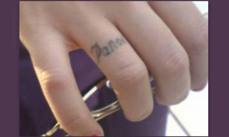 Ποιά τραγουδίστρια έκανε τατουάζ το όνομα του συζύγου της αντί για βέρα;