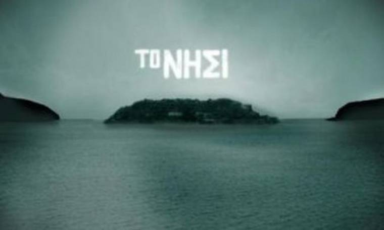 """Το τηλεοπτικό τσουνάμι της χρονιάς ονομάζεται """" Νησί"""". Λεπτομέρειες και παρασκήνια λίγο πριν το τέλος της σειράς στο Queen.gr"""