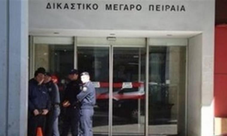 Απειλητικό τηλεφώνημα για βόμβα στα δικαστήρια Πειραιά